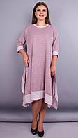 Платье Адажио пудра
