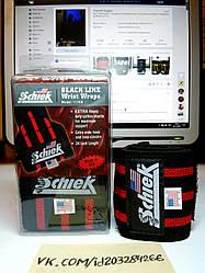 Schiek Sports Black Wrist Wraps 24 Inch