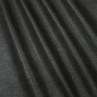 Антивандальная ткань  графит