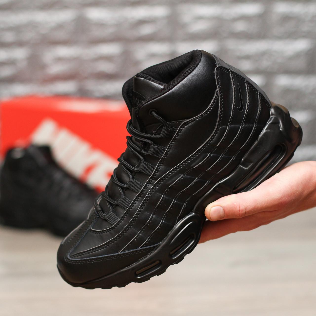 """Зимние кроссовки на меху Nike Air Max 95 Hi """"Черные"""""""