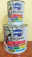 Емаль-Експрес 3в1 SMILE Молотковий Ефект 0,7кг Коричнева