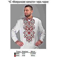 Вишиванка чоловіча СЧ Візерункове намисто (ручна вишивка нитками) 319e7b1640e42
