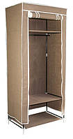 Тканинна шафа, колір - Бежевий, односекторна, 8964, портативна шафа для одягу