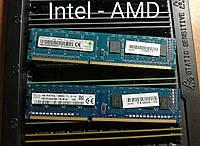 DDR3L на 4GB (PC3L-12800) DDR3-1600 Intel/AMD 1.35v