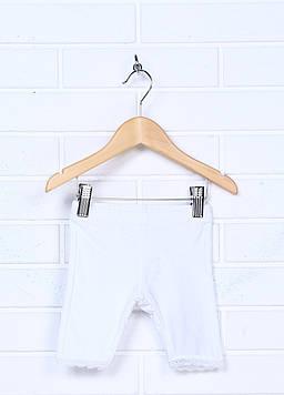 Штаны Prenatal 9-12 Months (76 см) белый (S418TR326JJ00I_White)