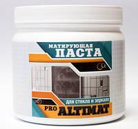 Матирующая паста для стекла ALTIMAT PRO, 1 КГ
