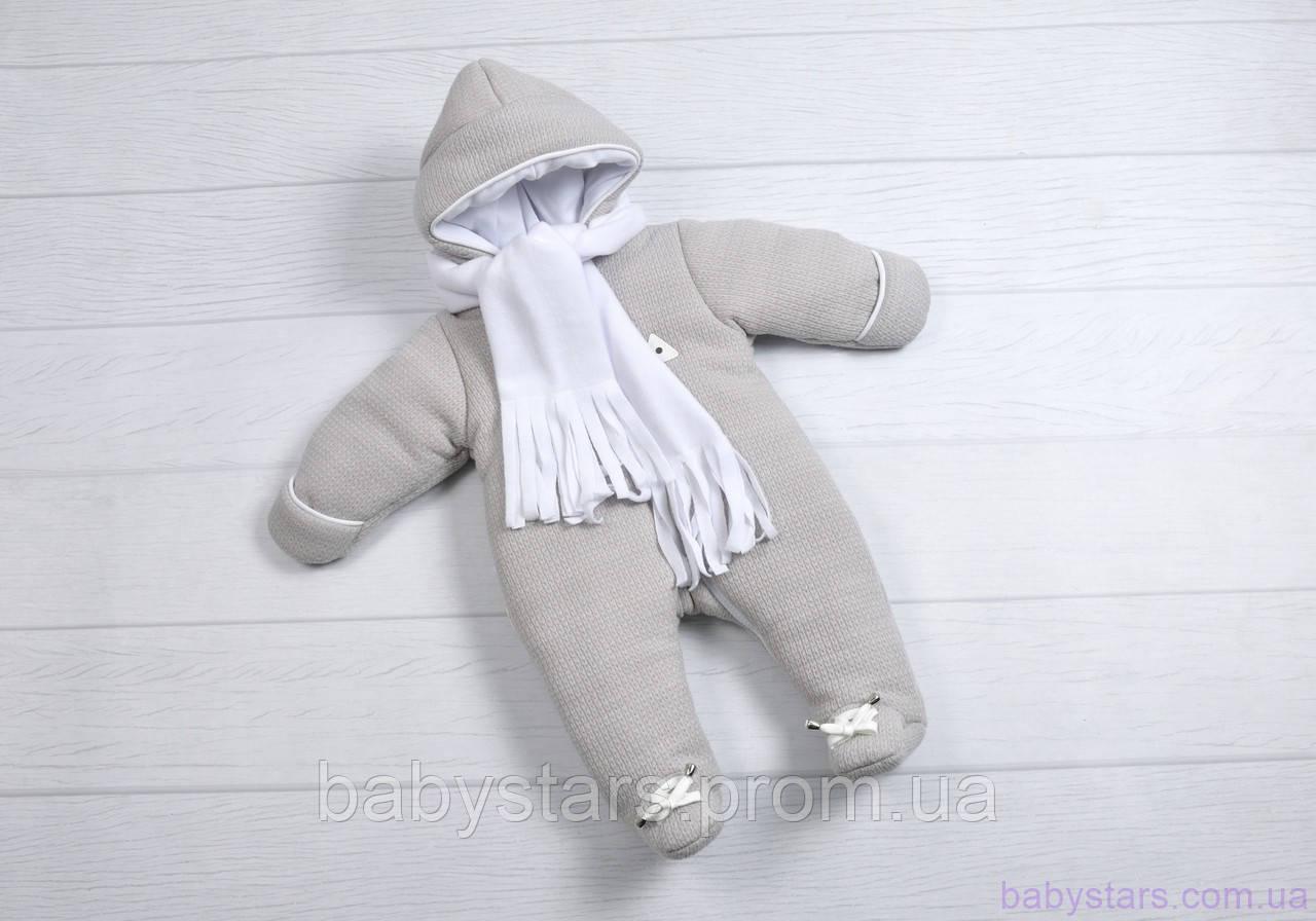 """Комбинезон для новорожденного """"Путешественник"""" 0-3 мес (62), серый"""
