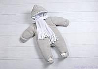 """Комбинезон для новорожденного """"Путешественник"""" 0-3 мес (62), серый, фото 1"""