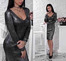 Блестящее трикотажное платье с фигурным низом 42-46 р, трикотажные платья оптом от производителя, фото 3