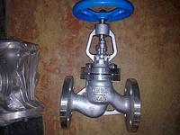 Клапан запорный нержавеющий 15нж65бк Ду15