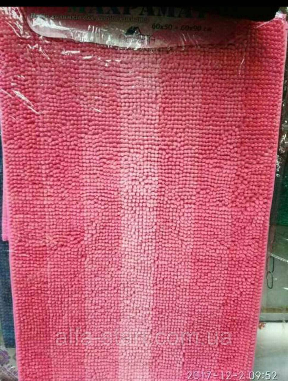 Рожевий набір килимків Туреччина Дреди у ванну кімнату і туалет