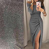 Платье с драпировкой, фото 1
