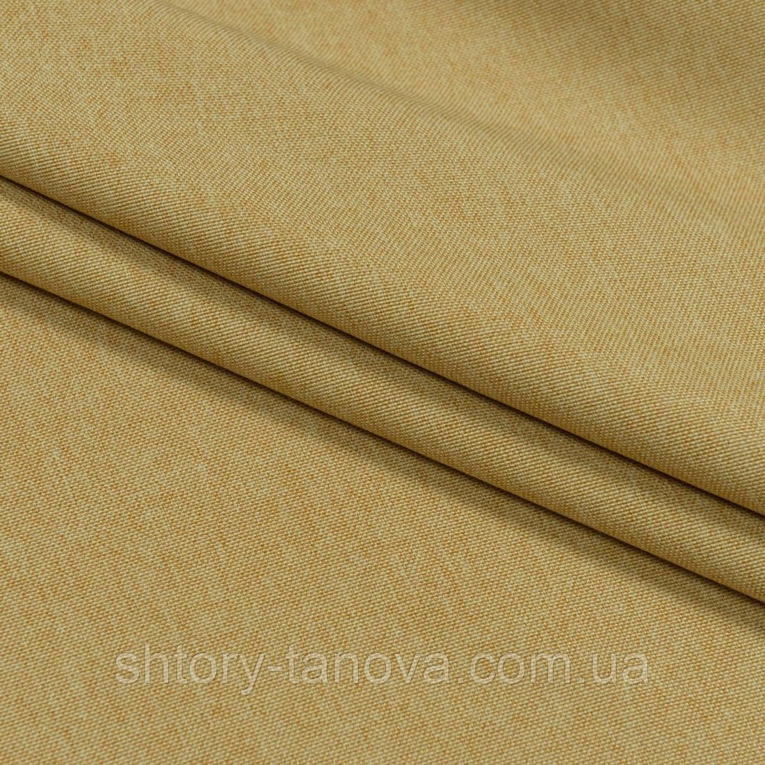 Декоративна тканина щільна рогожка гірчиця