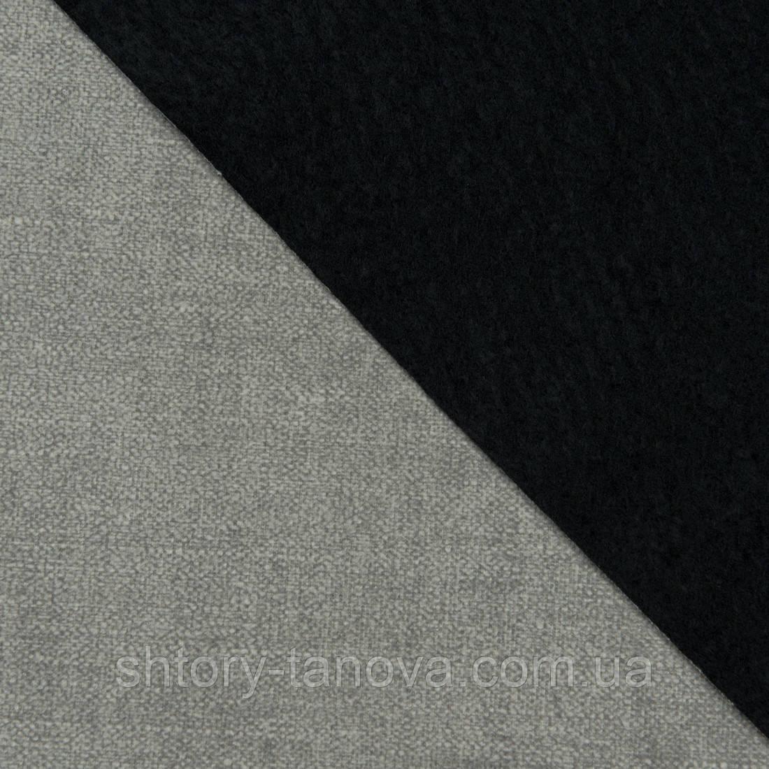 Декоративна тканина блийч пісок