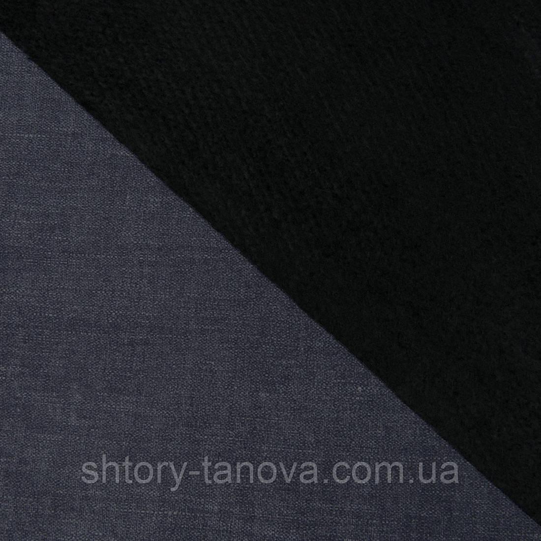 Декоративна тканина блийч синьо-фіолетовий