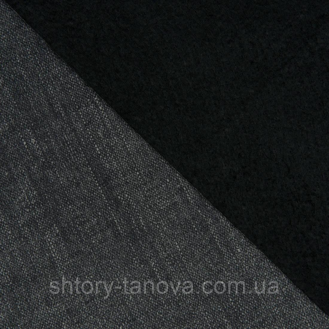 Декоративна тканина блийч т. сірий