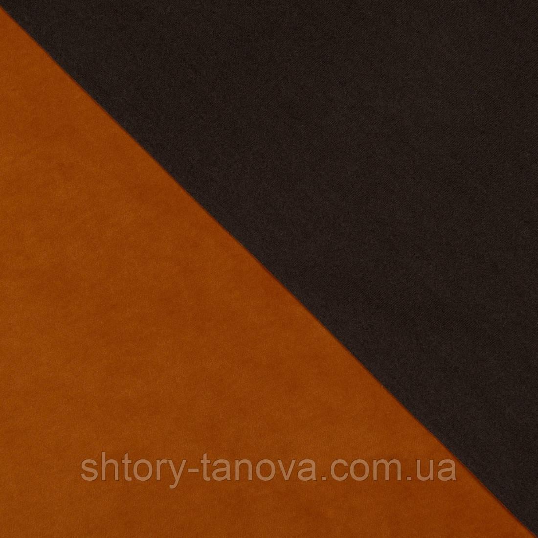 Декоративна тканина велюта хна