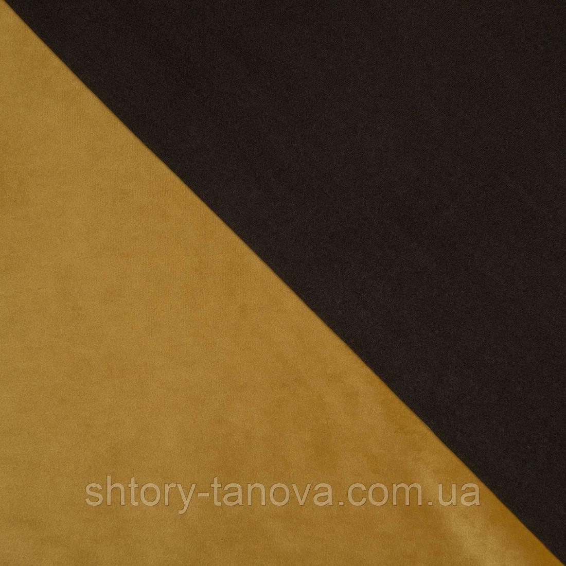 Декоративна тканина велюта медовий