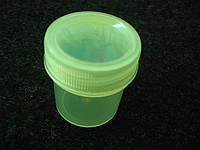 Баночка для крема  10мл