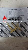 Корректор температуры  на газовую колонку Ariston GIWH 10/13/16 P61301490