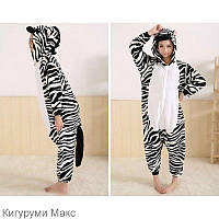 Детская пижама Кигуруми Зебра 140 (на рост 138-148см) bd7a2b9a03781