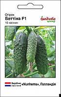 Беттіна F1 (10шт) Насіння огірка Садиба Центр