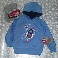 Толстовка для мальчика голубая космос Kiki&Koko (Германия) р.92, 98, 110, 116