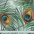 Декоративная ткань паресо/paraiso /перо жар-птицы , фото 3