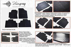 Резиновые коврики (4 шт, Stingray Premium) - Geely CK-2