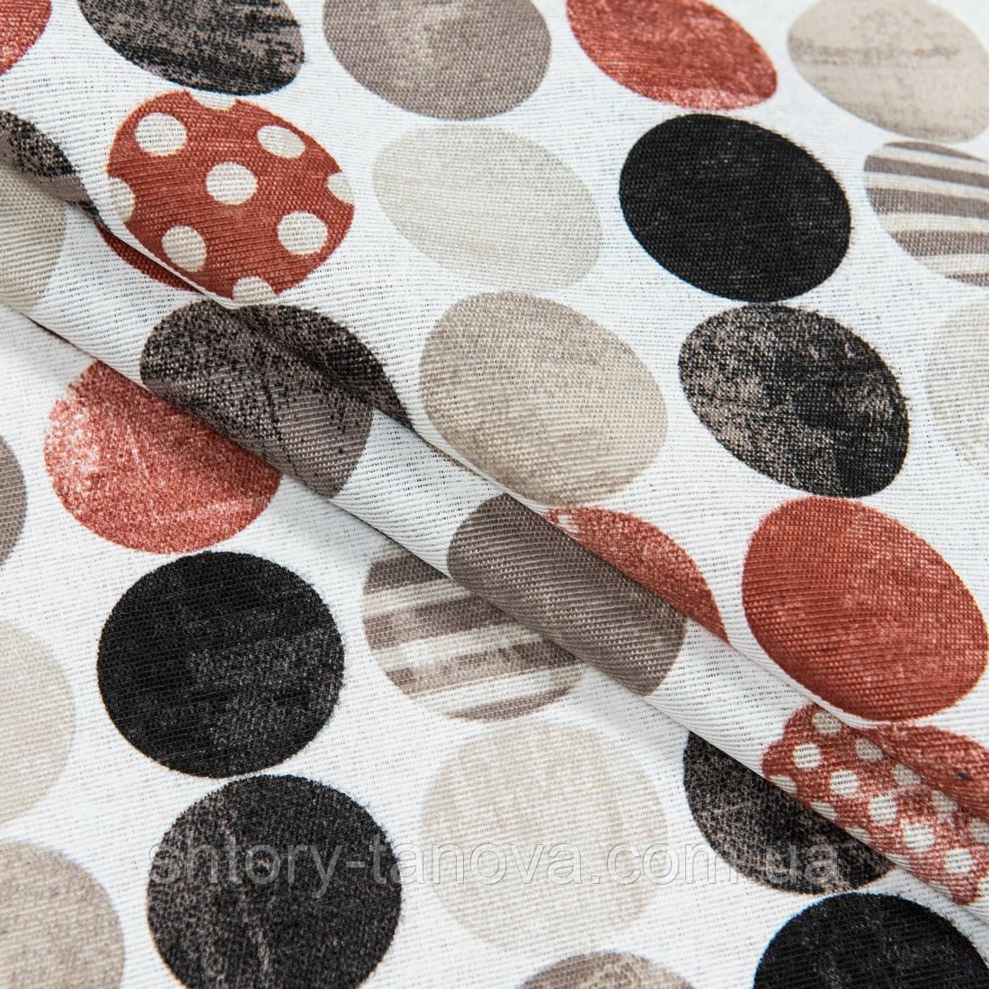 Декоративна тканина лонета лайф/life /горохи коричнево-бурий,чорний,беж