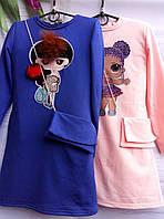 Платье для девочки на 7-10 лет розового, синего цвета Лол с сумочкой оптом