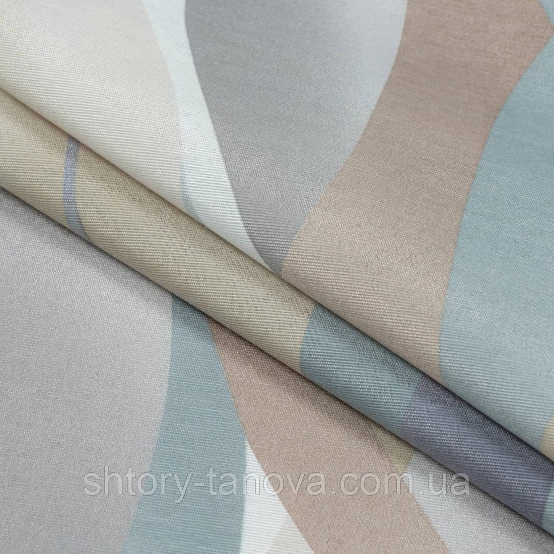 Декоративная ткань олас/olas волна беж,серый,сизый