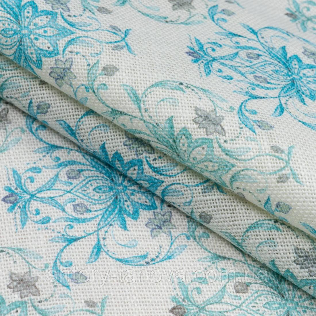 Декоративный джут кайнари/kinari вензель голубой