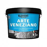 Венецианская штукатурка ARTE VENEZIANO ELEMENT DECOR 15 кг , фото 1