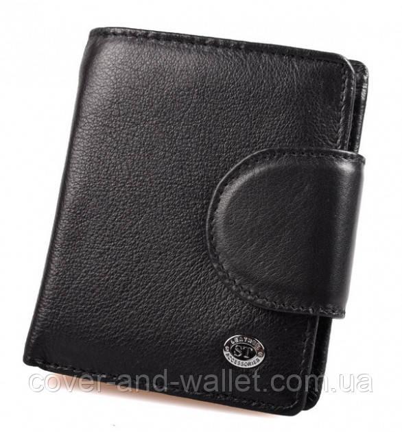 bd12dafd67a9 Маленький компактный женский кожаный кошелек ST ( черный) - cover and  wallet (обложка и