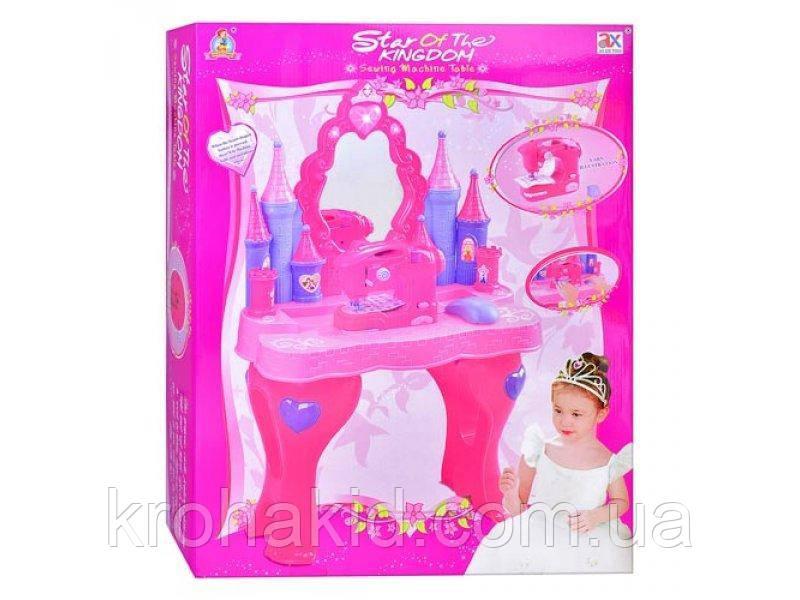 Детский Туалетный столик, швейная машинка 6881А (муз.,свет., аксессуары) размер 61-48-11 см.