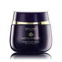Подтягивающий ночной крем «Королевский бархат» 22814