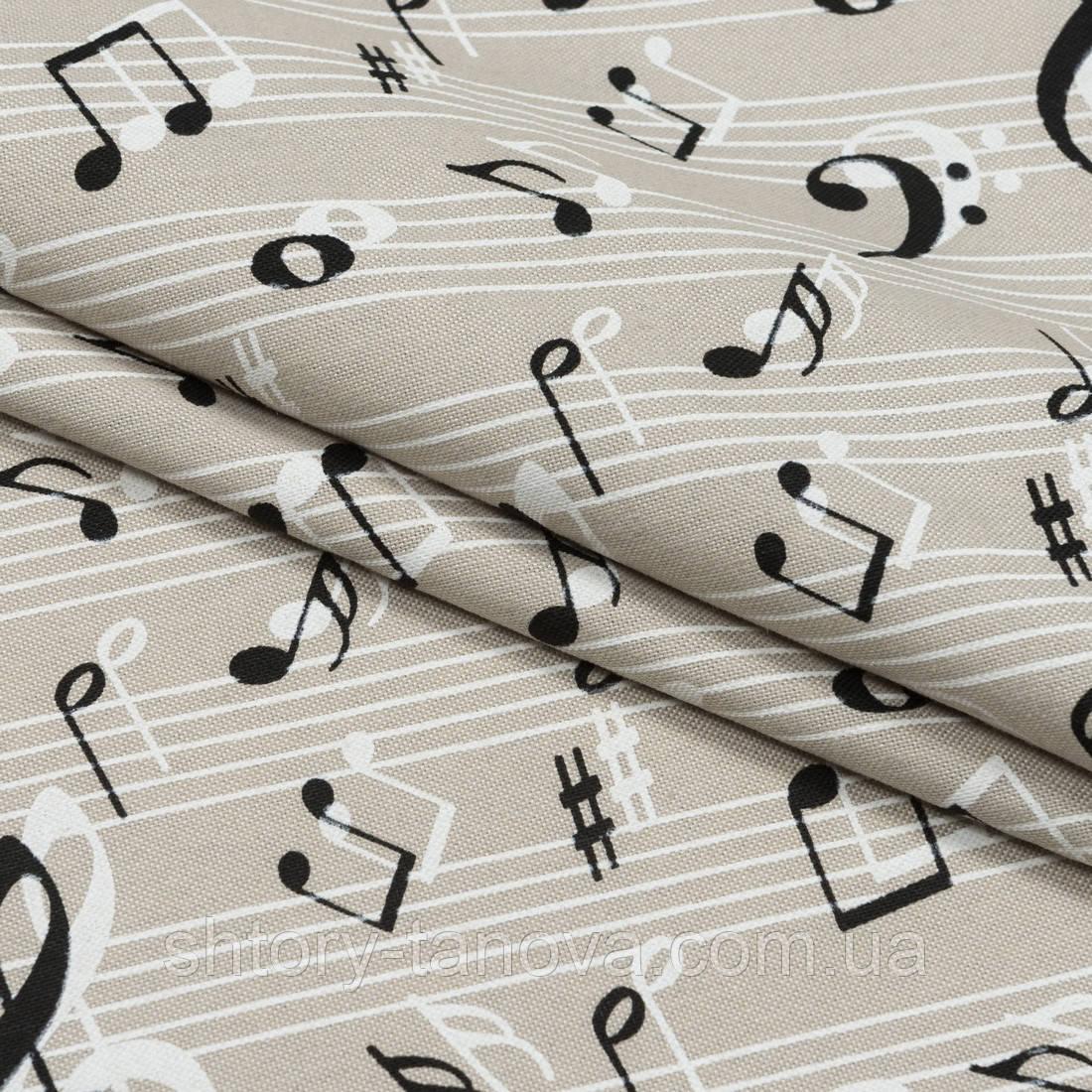 Тканина для штор, пошиття чохлів з нотами, ноти музика