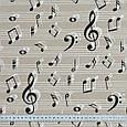 Тканина для штор, пошиття чохлів з нотами, ноти музика, фото 3