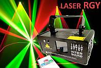 Лазерный проектор новогодний RGY с пультом ДУ. Диско лазер DM-RGY250 Dzyga