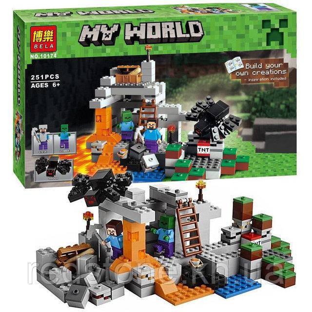 """Конструктор Minecraft Bela 10174 """"Пещера"""" (Lego 79043) 251 деталь"""