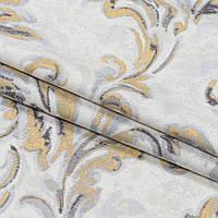 Декоративная ткань панама луар/panama вязь серый,желтый