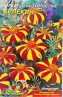 Семена цветов Бархатцы низкорослые Арлекин, пакет 10х15 см