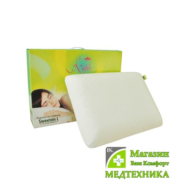 Подушка ортопедическая SWEETEN L