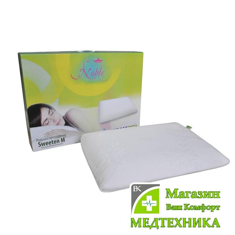 Подушка ортопедическая SWEETEN M