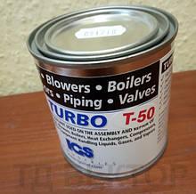Тurbo seal 50, высокотемпературный, термостойкий  герметик