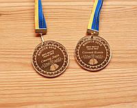 Сувенирные медали выпускникам детского сада с гравировкой, фото 1