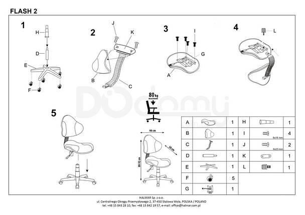 Кресло детское Flash 2 Halmar зеленый, фото 2