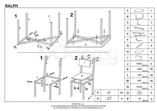 Столовый комплект RALPH halmar, фото 2