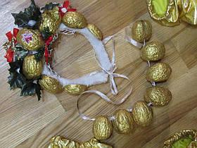 Карнавальный костюм Золотой Орешек, на прокат